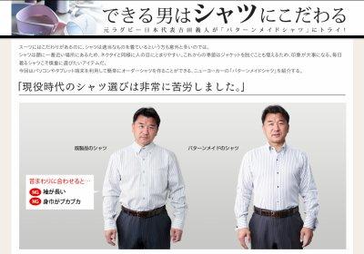日本ビジネスプレス制作事例へ