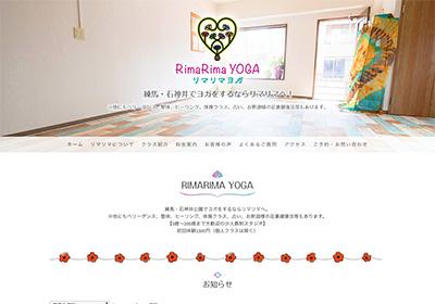 Rima Rima YOGA制作事例へ